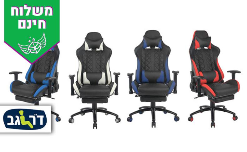 כיסא גיימינג XP4 עם הדום נשלף