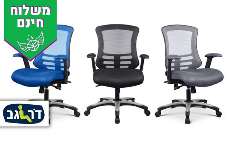 כיסא משרדי ד