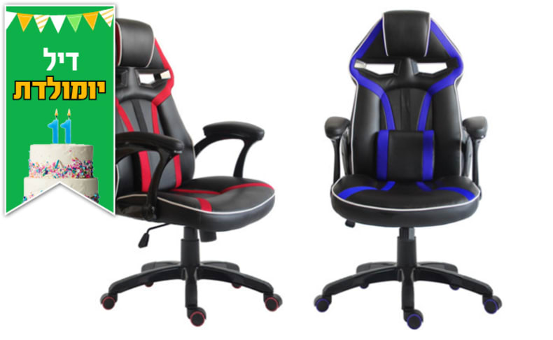 כיסא גיימינג דגם NINJA