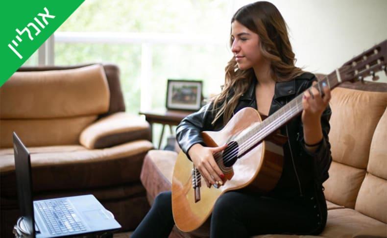 אייל שדה - שיעור גיטרה אונליין