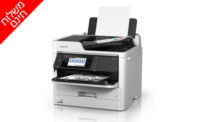 מדפסת הזרקת דיו Epson