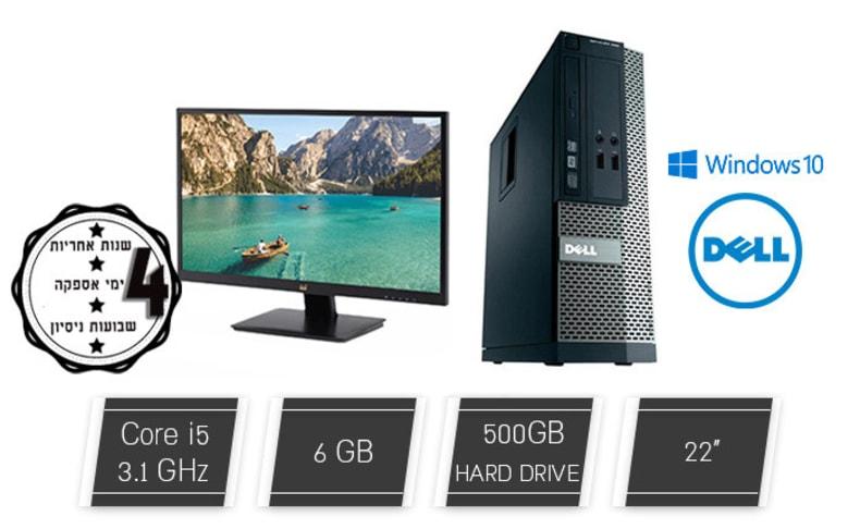 מחשב DELL/HP/Lenovo i5 מאובזר
