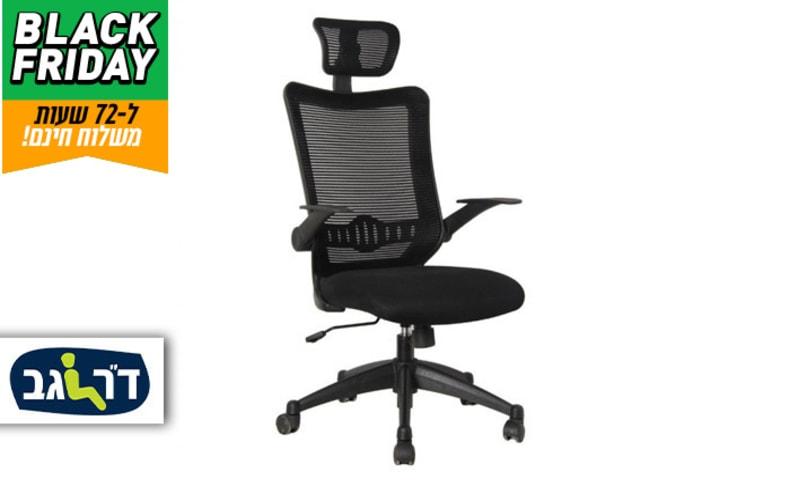 כסא משרדי ד