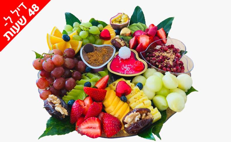 מגש פירות וקינוחים מבייקפרי
