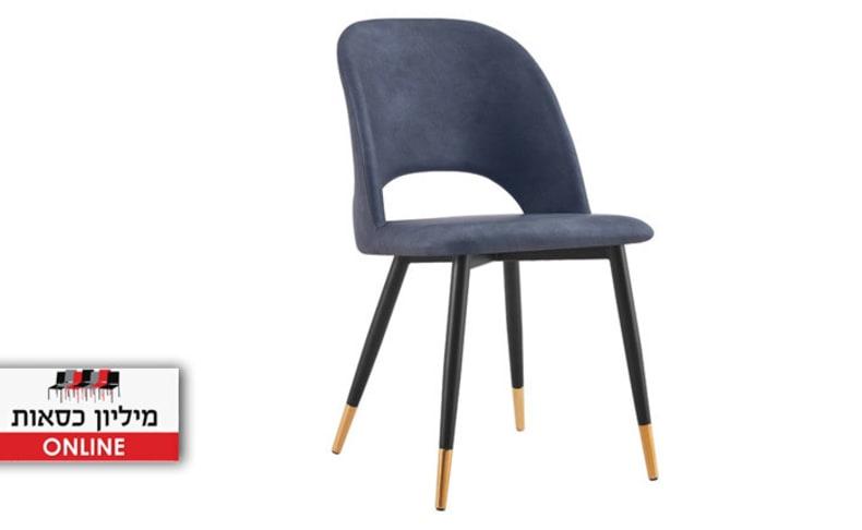 כיסא עם ריפוד דמוי עור דגם מאי