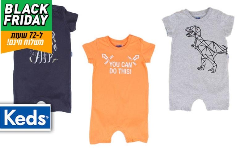 3 אוברולים לתינוקות KEDS