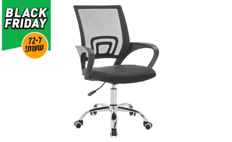 כיסא משרדי דגם LOUIS