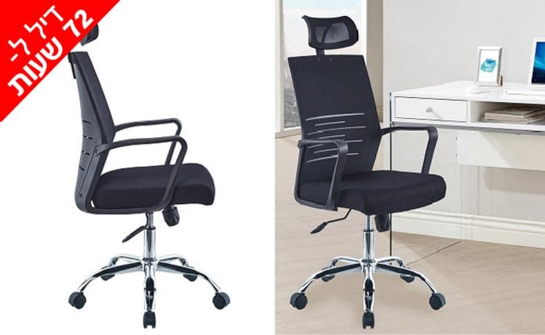 כיסא מנהלים דגם TED