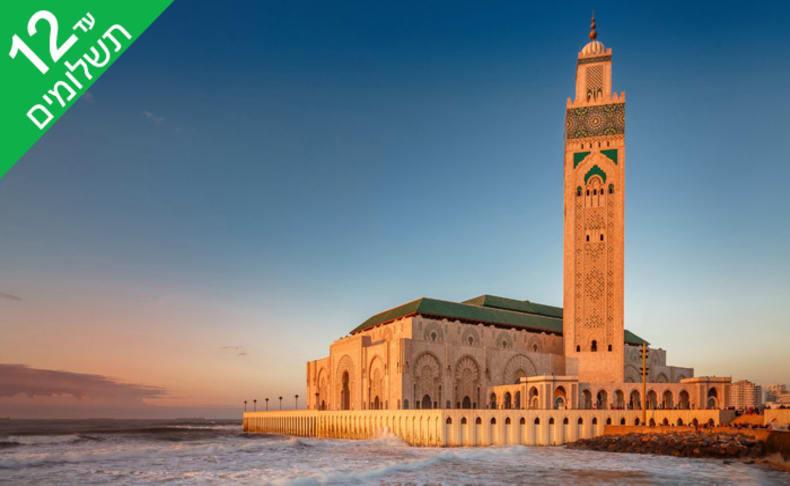 8 ימים מלאים במאורגן במרוקו