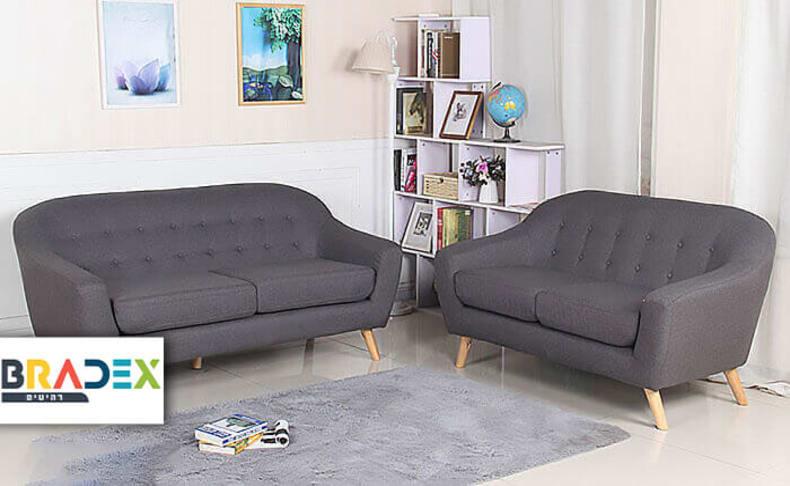 ספה דו או תלת מושבית
