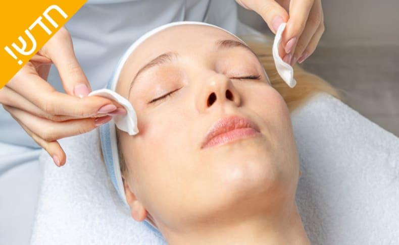 טיפולי פנים אצל יולי קוסמטיקס