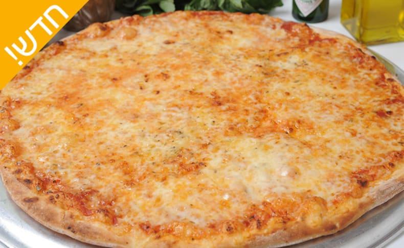 מגש פיצה עם תוספת מאמריקן פיצה