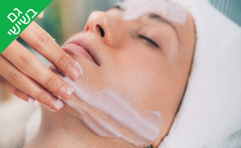 טיפולי פנים אצל aura beauty