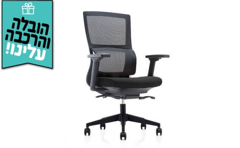 כיסא משרדי Raynor דגם 233