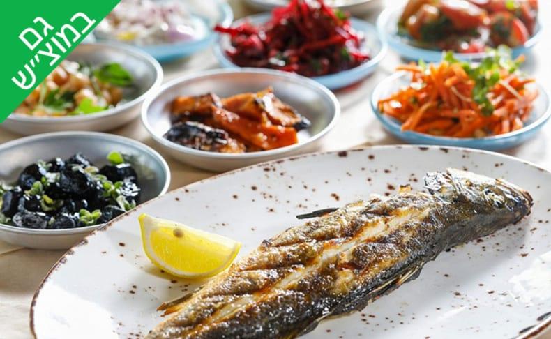 ארוחת דגים זוגית בפטרה ביץ'