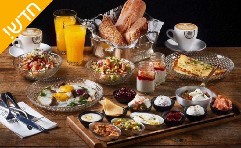 ארוחת בוקר לזוג בקפה קפה