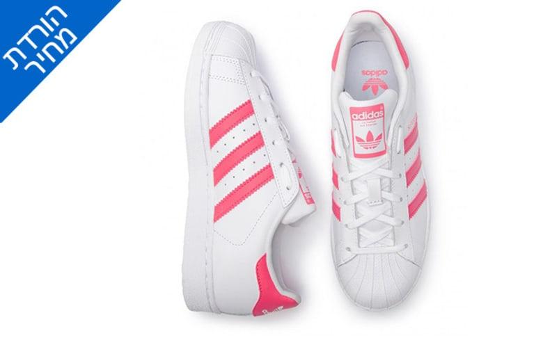 נעלי לנשיםSUPERSTAR J adidas