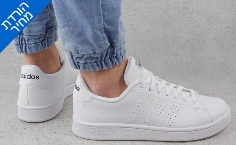 נעל לגבר adidas ADVANTAGE BASE