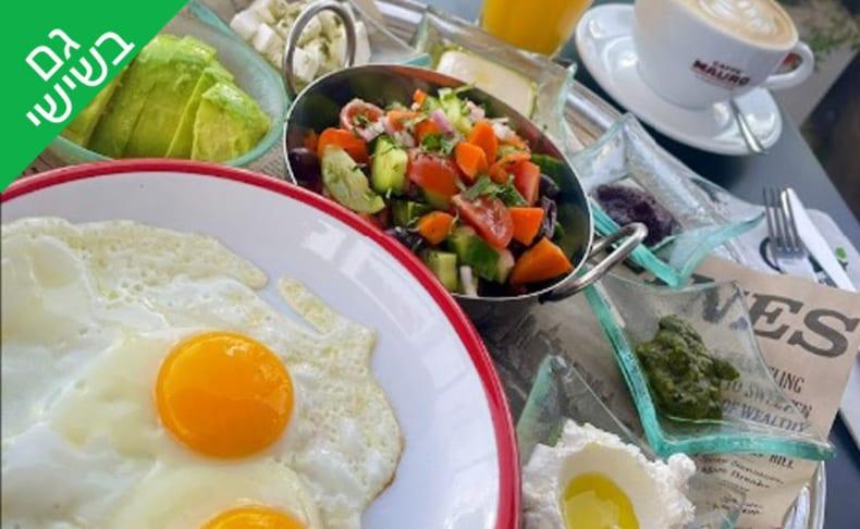 ארוחת בוקר זוגית בקפה גוסטו