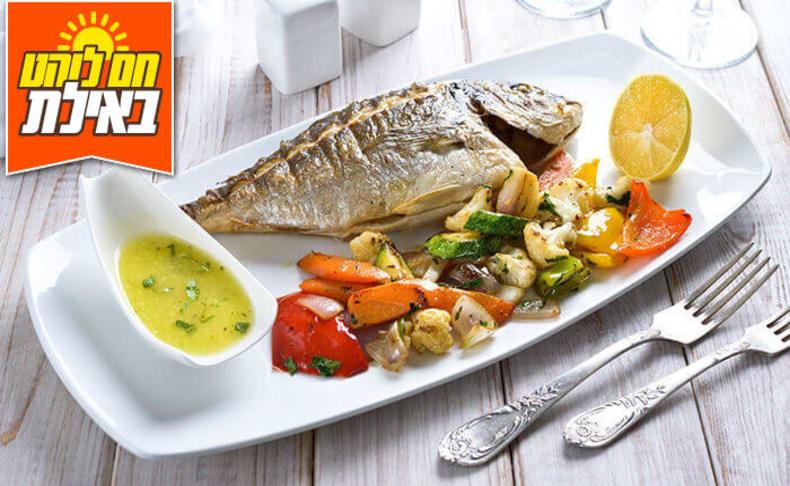 לה סרדין, מסעדת דגים באילת